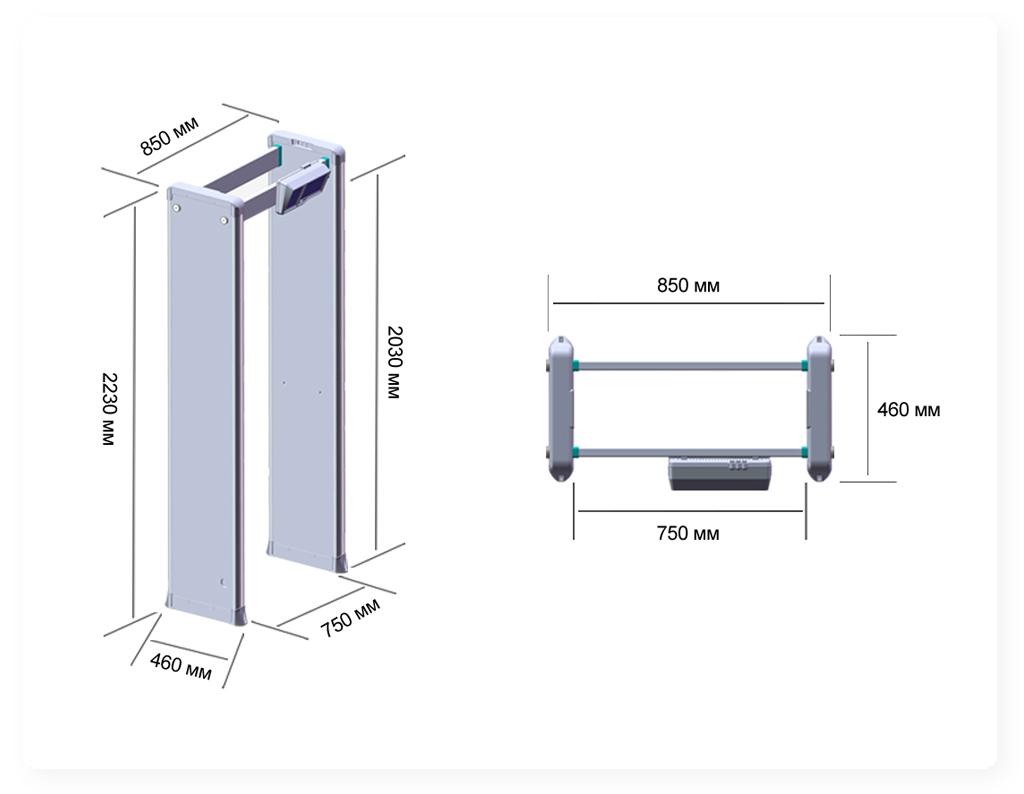 габариты арочного металлодетектора PC Z 3300 MK